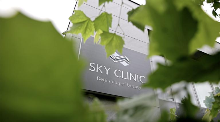 Z wizytą w Sky Clinic!